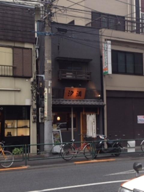 Photo 2014-11-08 13 13 36.jpg