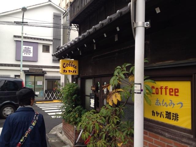 Photo 2014-11-08 13 38 19.jpg