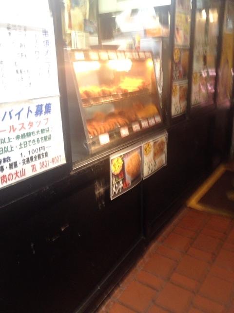 Photo 2014-11-08 15 33 08.jpg